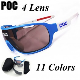 New for 2018 Polarized Cycling Sunglasses